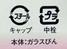 Daitoku2