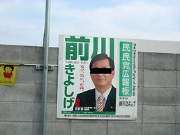 Kiyoshige