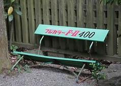 Fujicolor0