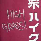 Highgrass