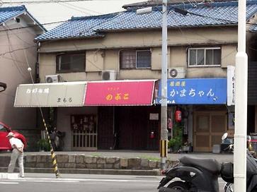 Mamonobukama