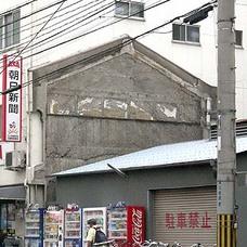 Koberitsuki