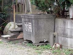 Mizuyo
