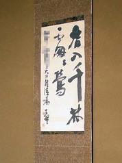 Shoshouguisu_2