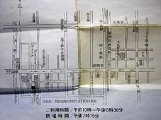 Map0_2