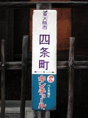 Chomeikinchol