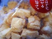 Katabutsu