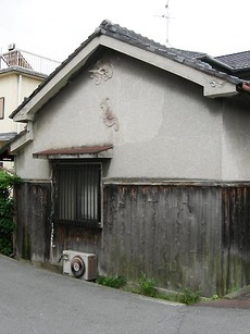 Tsurukameya