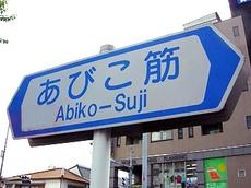 Suji0