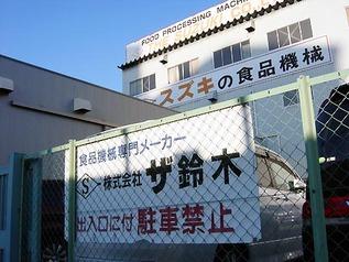 Zasuzuki