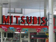 Mitsubis