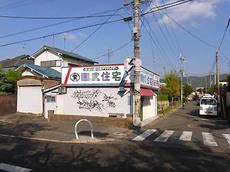 Kawa3_4