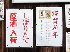 Sugimoto2