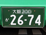 Ka2674b