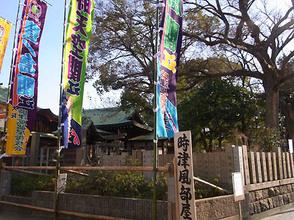 Tokitsu1