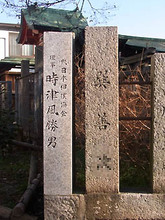 Tokitsu2