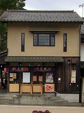 Yakoyaki