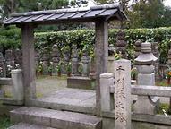 Nanshu2