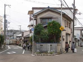 Kishumichi