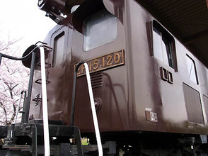 Ef15120b