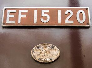 Ef15120e