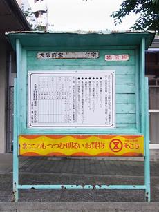 Terayama8