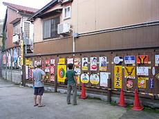 Asanoya1