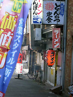 Kokura4