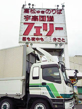 Utaka1