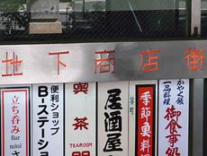 Chikasho3