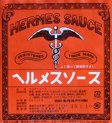 Hermesw4