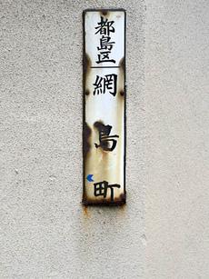 Amijima1