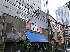 Sawahito2