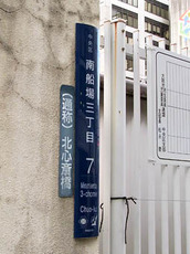 Kitashin2