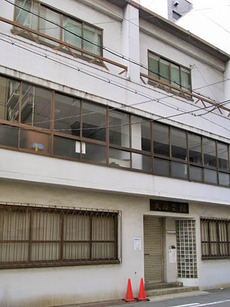 Daiyoku1