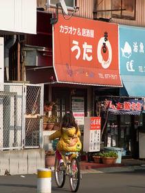 Utamaru1
