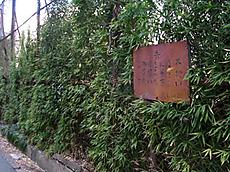 Kaihiroi1
