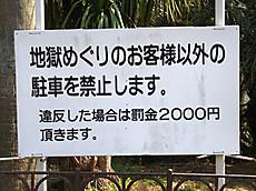 2000c_2