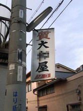 Hichi3