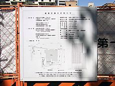 Uchikyu12