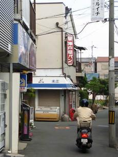 Kobeya1