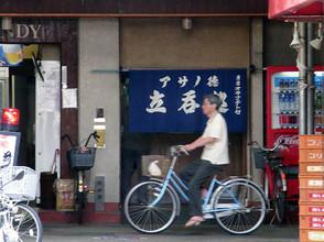Asatoku2