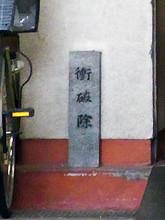 Asatoku3