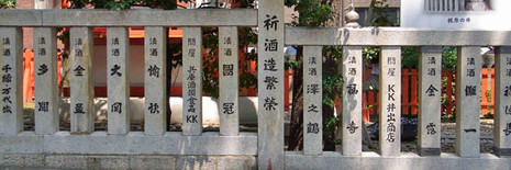 Nadatamagaki1