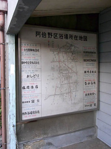 Abenofuroyamap1