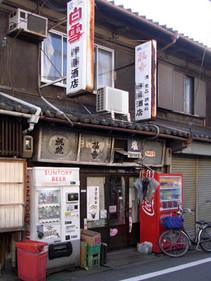 Shukufuku1