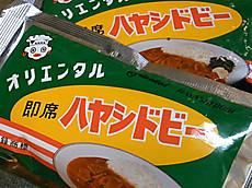 Hayashi_dobi2