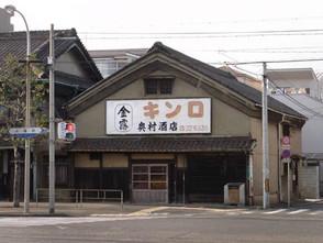 Sakaisakaya1