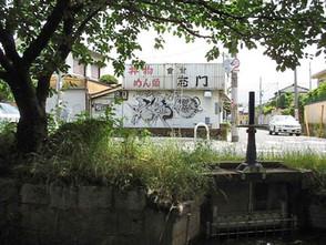Akikawa4