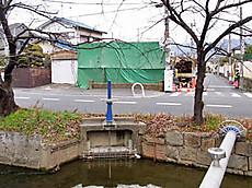 Akikawa5